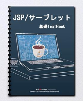 java_textbook2